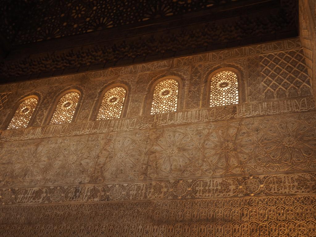 Verschlungene Sterrne im Botschaftersaal